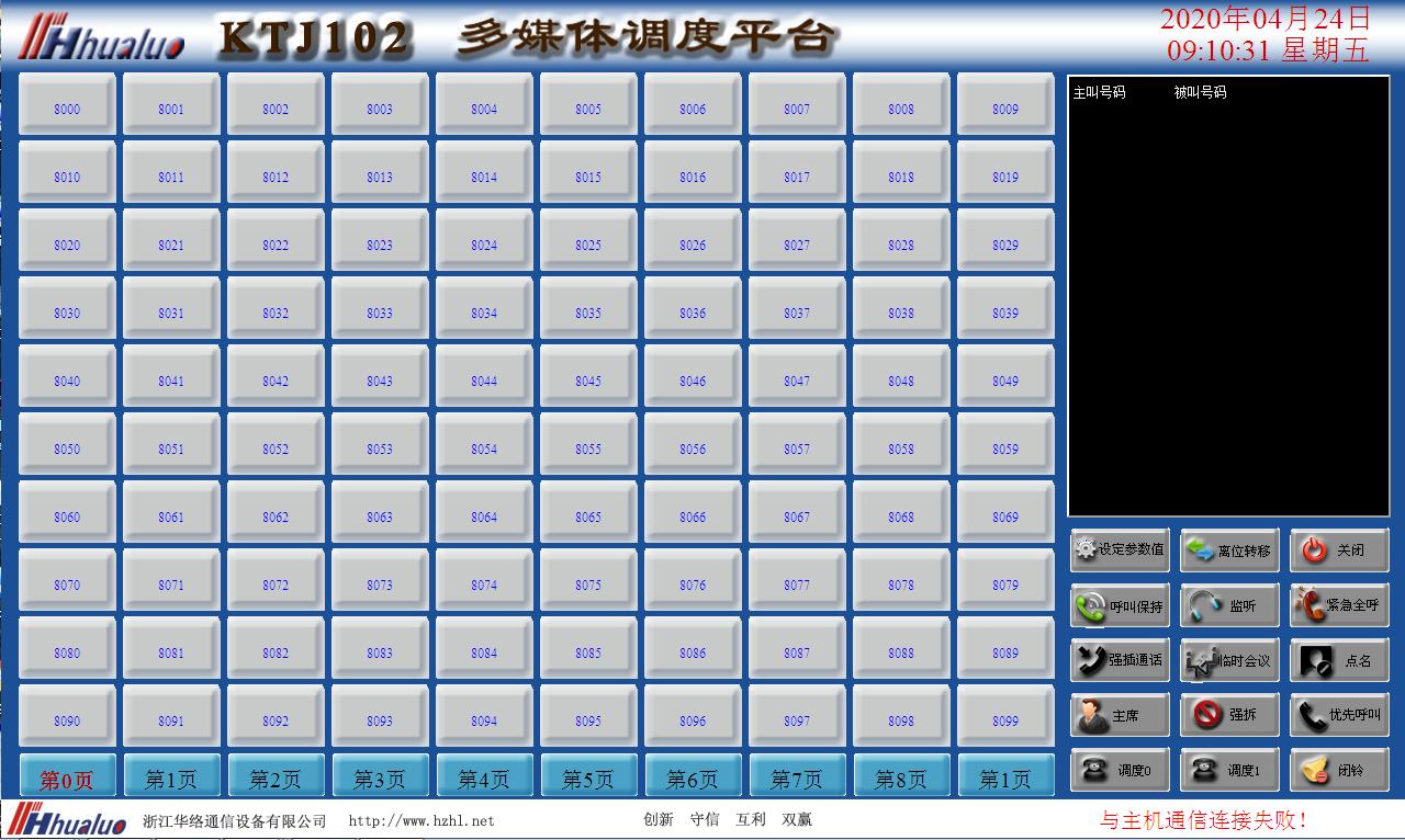 V16.2界面图.png