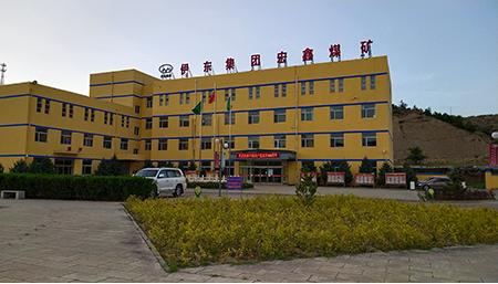 宏鑫(450x257).png