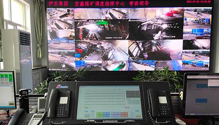 宏鑫1(450x257).png